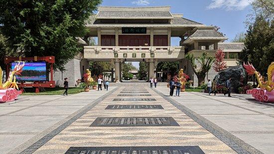 Jiuquan, Chiny: 園區景觀