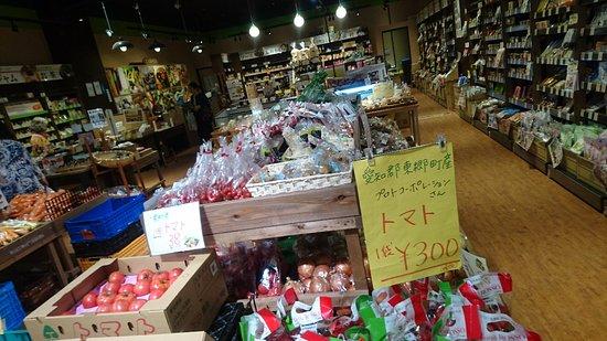 Wakuwaku Square Aeon Mall Aratamabashi