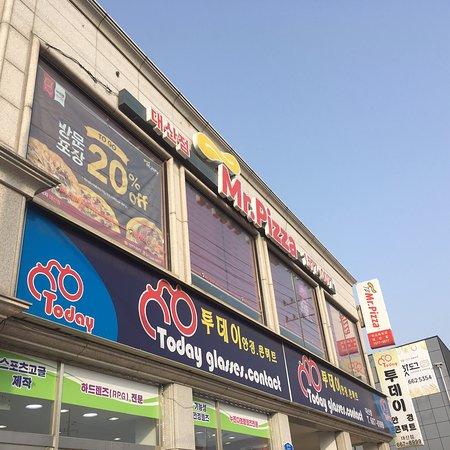 Seosan, Sør-Korea: Fachada