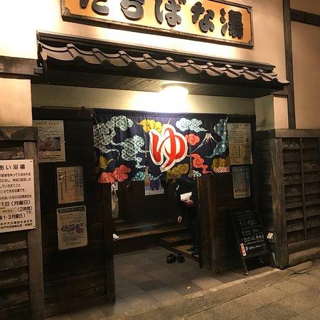 Tachibanayu