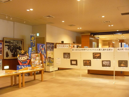 Yamagata Sightseeing Information Center