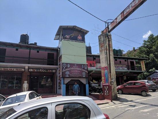Bhowali照片