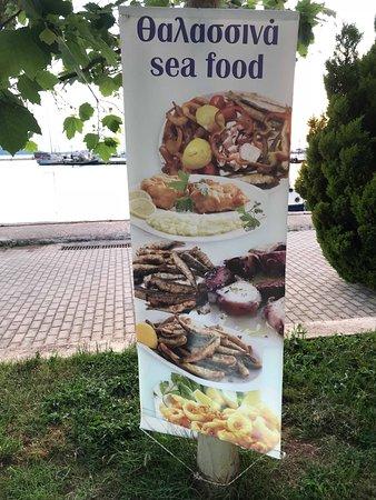 Plataria, Greece: SEA FOOD
