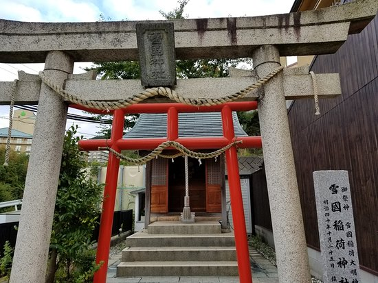 Yukiguni Shrine
