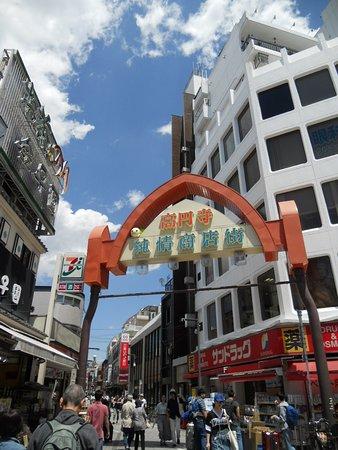 Suginami, Japão: 高円寺純情商店街