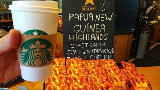 Starbucks: Гуси пьют кофе