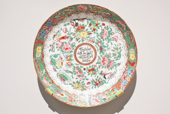 Asian Civilisations Museum: One of the many (many many) beautiful porcelain artefacts - this was from Persia!