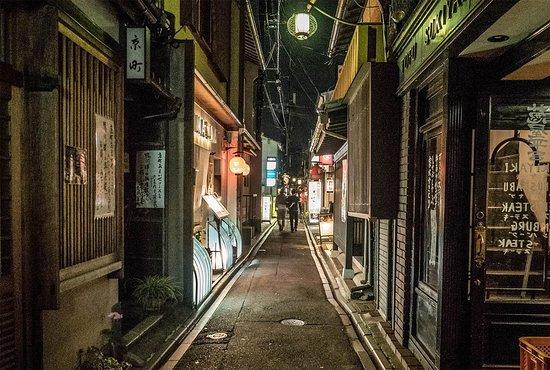 Drink Kyoto