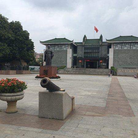 Huadu Hongxiuquan Former Residence