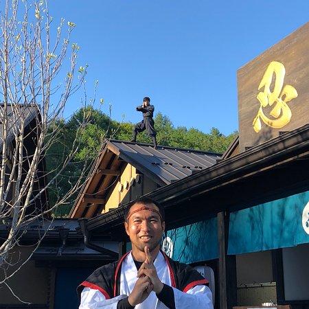 Oshino Shinobi no Sato: photo0.jpg