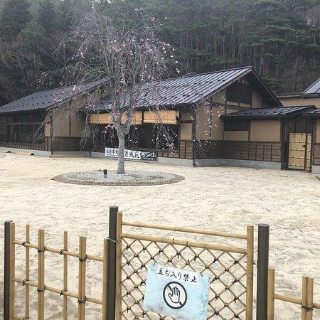 Oshino Shinobi no Sato: photo2.jpg
