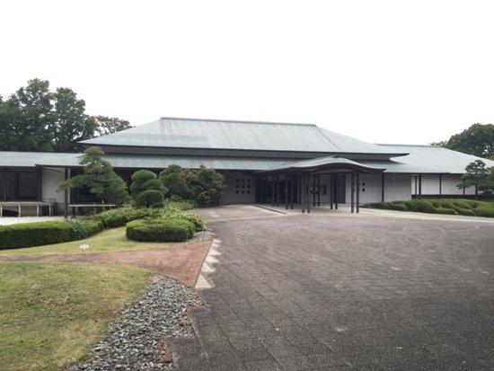 Jingu Art Museum
