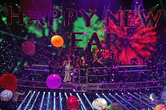 Coco Bongo New Year's Eve 2019