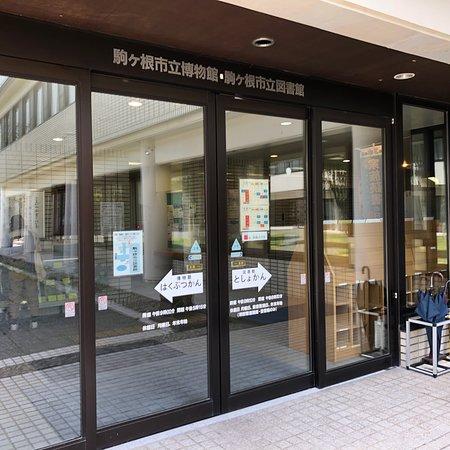 Komagane City Museum