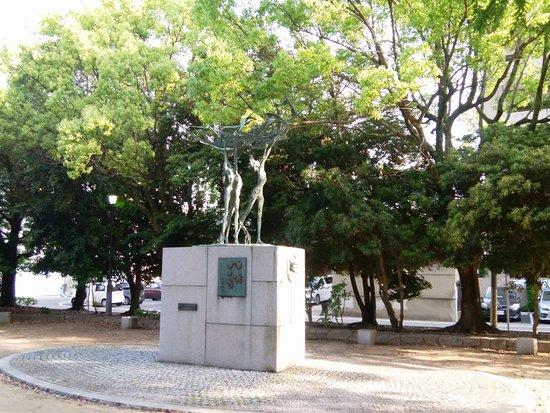 Toshio Doko Sensei Memorial Garden