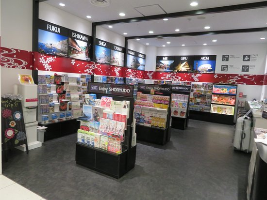 Tourist Information & Service, Chubu International Airport Centrair