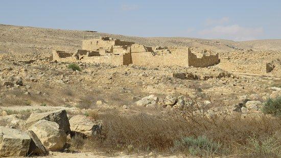 Dimona, Ισραήλ: התל