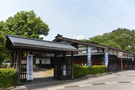 Ina City Ina Part Inn Old Izawa's Residence