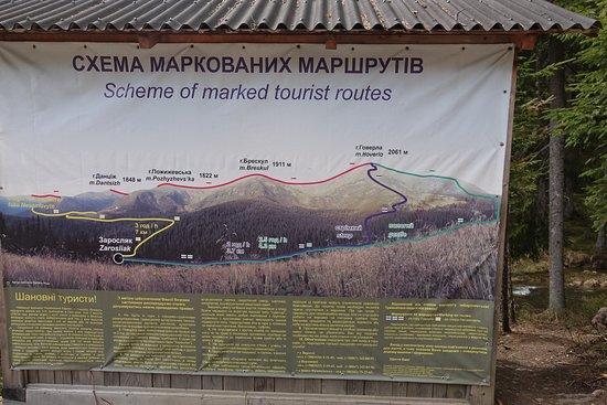 Vorokhta, ยูเครน: Hoverla tourist routes