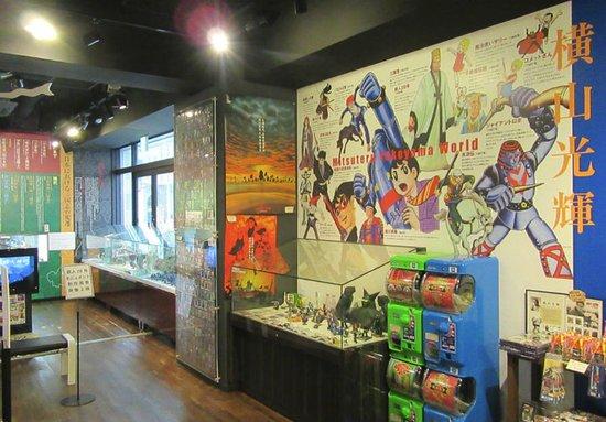 Kobe Tetsujin Sangokushi Gallery
