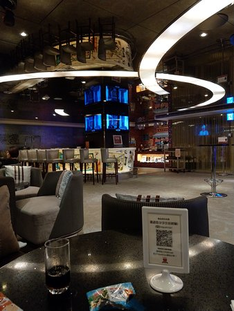 Chateau de Chine Hotel Kaohsiung: Louge Bar