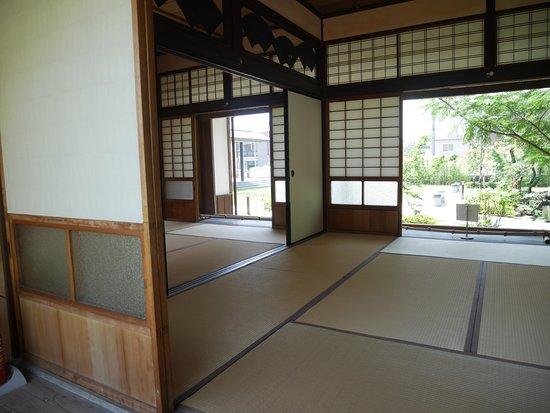 Saiki History Museum
