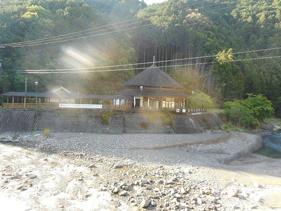 Kumano Kodokan