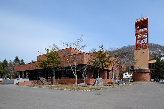 Coal Mining Museum of Yubari