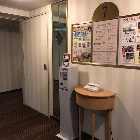 Nagasaki Washington Hotel : 나가사키 워싱턴 호텔