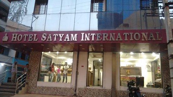 Hotels In Gaya Near Railway Station