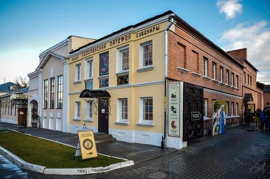 Kolomenskiy Patefon Museum