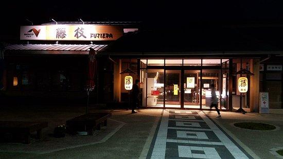 Fujieda, Ιαπωνία: 20180506_040802_noexif_large.jpg