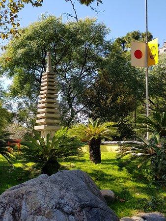 Jardin Japones Φωτογραφία