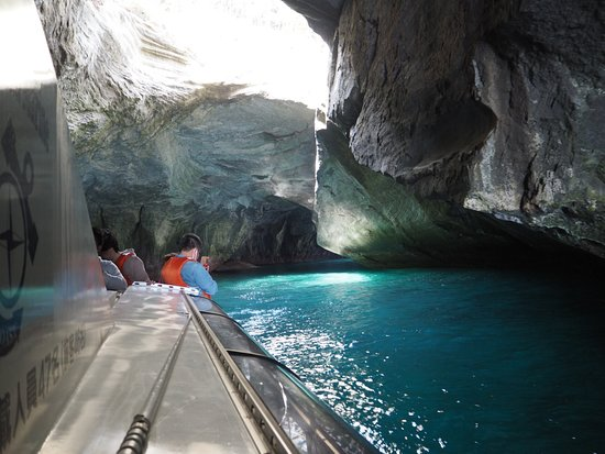 Dogashima Tensodo Cave