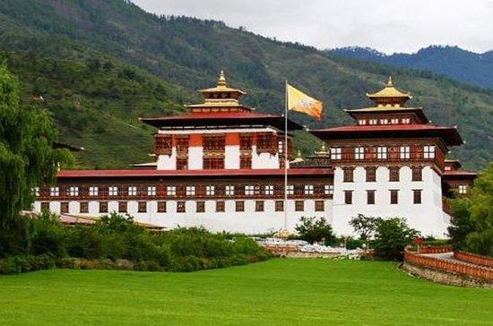 Bhutan omkjørte tur