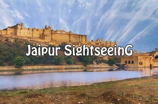 Pinkcity Jaipur Day Tour with Lunch