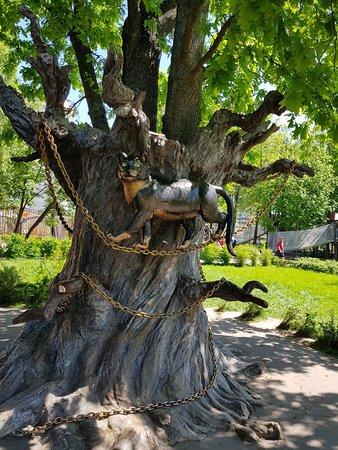 Lukomorye Park: Парк Лукоморье
