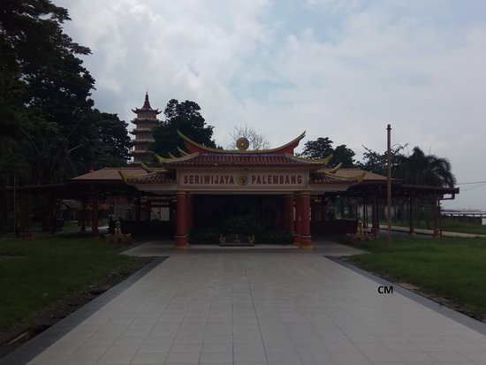Kemaro Island: gerbang kuil