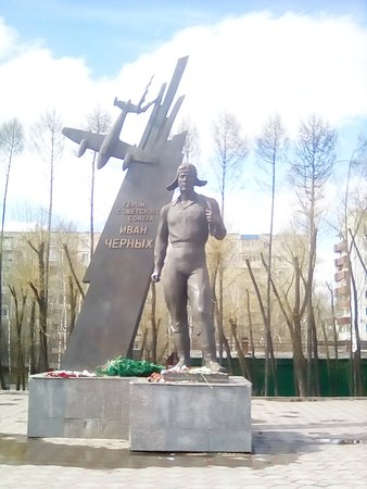 The Monument to the Hero of the Soviet Union Ivan Chernykh