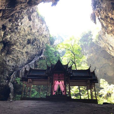 Kui Buri, Thailand: photo6.jpg