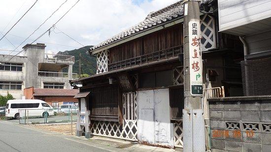 Anchokuro