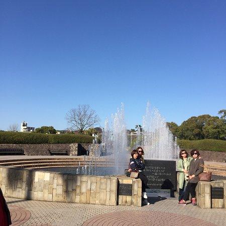 Nagasaki Peace Park: photo0.jpg