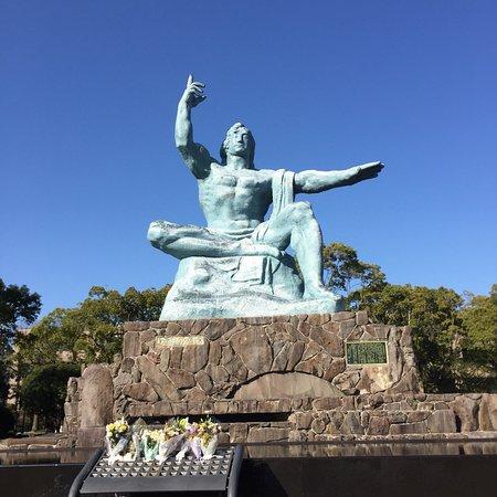 Nagasaki Peace Park: photo1.jpg