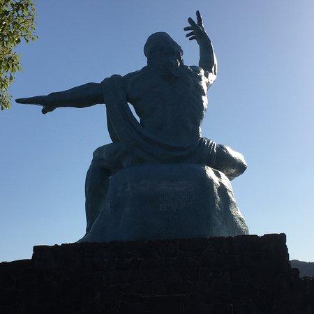 Nagasaki Peace Park: photo2.jpg