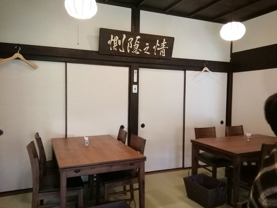 Osakikamijima-cho, Japan: IMG_20180413_131805_1_large.jpg