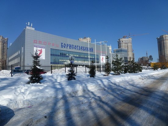 Borisoglebsky Sports Palace