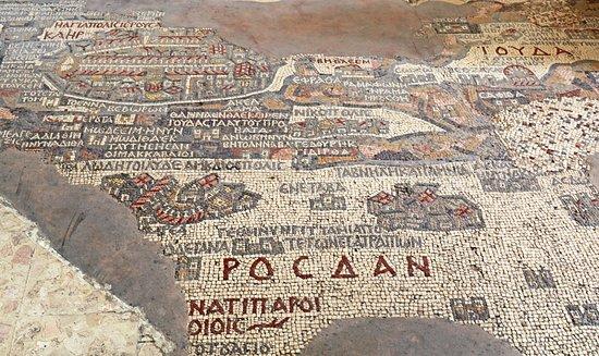 Madaba map - Picture of In2Jordan, Amman - TripAdvisor on vienna genesis, macedonian renaissance, late antique and medieval mosaics in italy, joshua roll,