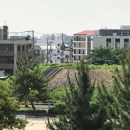 Otsuka Park