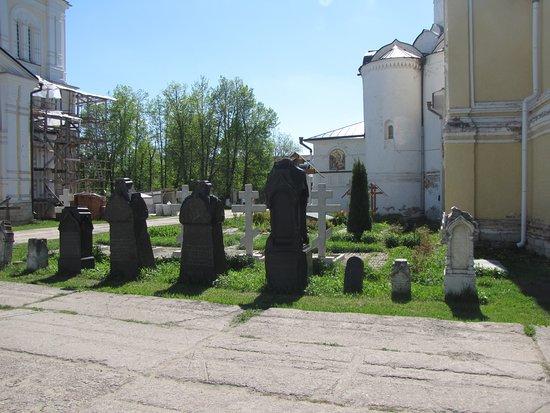 Kirzhach, روسيا: Свято-Благовещенский монастырь