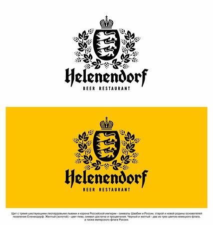 Helenendorf